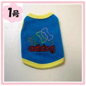(犬服 ネコポス便) 1号 フリースTシャツ adidog (青)(激安 ドッグウェア)|chaidee-wanwan