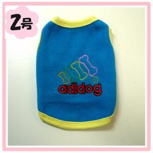 (犬服 ネコポス便) 2号 フリースTシャツ adidog (青)(激安 ドッグウェア)|chaidee-wanwan