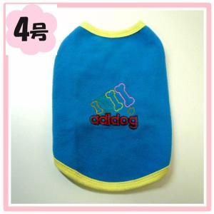 (犬服 ネコポス便) 4号 フリースTシャツ adidog(青)(激安 ドッグウェア)|chaidee-wanwan