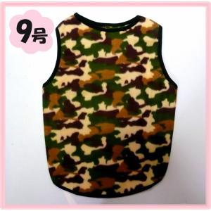 (犬服 ネコポス便)(9号大き目サイズ) フリースワンT  迷彩柄 (激安 ドッグウェア)|chaidee-wanwan