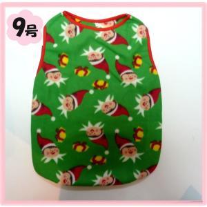 (犬服 ネコポス便)(9号大き目サイズ) フリースワンT  クリスマス リブ赤 (激安 ドッグウェア)|chaidee-wanwan