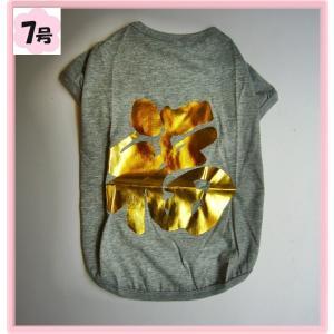 (犬服 ネコポス便)Tシャツ(袖あり) 福 7号(激安 ドッグウェア Tシャツ)|chaidee-wanwan