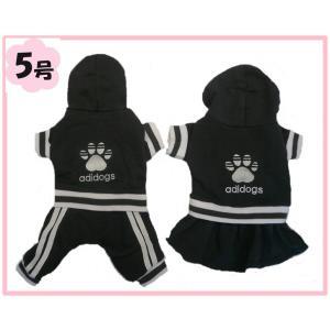 (犬服 ネコポス便)adidog/オールインワン/ダークグレー 5号(激安 トップス ワンピース ズボン ロンパース )  |chaidee-wanwan