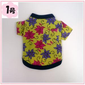 (犬服ネコポス便 )アジアン・華やか・花 Tシャツ(袖あり) 1号(激安 ドッグウェア Tシャツ)|chaidee-wanwan
