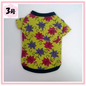 (犬服ネコポス便 )アジアン・華やか・花 Tシャツ(袖あり) 3号(激安 ドッグウェア Tシャツ)|chaidee-wanwan