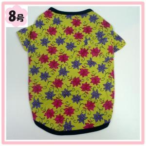 (犬服 ネコポス便)アジアン・華やか・花 Tシャツ(袖あり)8号(激安 ドッグウェア Tシャツ)|chaidee-wanwan