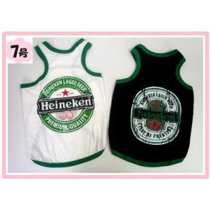 (犬服 ネコポス便)タンクトップHeineken 7号(激安 ドッグウェア Tシャツ)|chaidee-wanwan