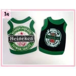 (犬服ネコポス便)タンクトップ Heineken 1号(激安 ドッグウェア Tシャツ)|chaidee-wanwan