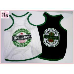 (犬服 ネコポス便) タンク Heineken 11号  (激安 ドッグウェア Tシャツ)|chaidee-wanwan