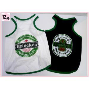 (犬服 ネコポス便) タンク Heineken 12号  (激安 ドッグウェア Tシャツ)|chaidee-wanwan
