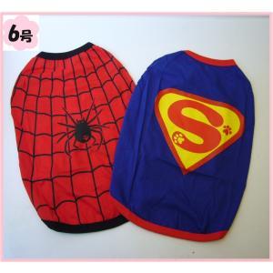 (犬服 ネコポス便)ワンTシャツ スーパーワン/スパイダーワン 6号(激安 ドッグウェア Tシャツ) chaidee-wanwan