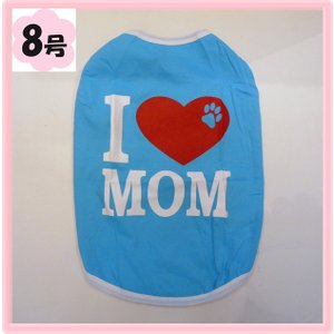 (犬服 ネコポス便)8号 Tシャツ I LOVE MOM(ブルー)  (激安 ドッグウェア Tシャツ)|chaidee-wanwan