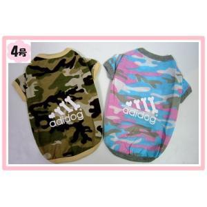 (犬服 ネコポス便)Tシャツ(袖あり)迷彩adidog(ロゴ大)4号(激安 ドッグウェア Tシャツ)|chaidee-wanwan