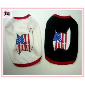 (犬服ネコポス便 ) Tシャツ 星条旗仮面 3(激安 ドッグウェア Tシャツ)|chaidee-wanwan