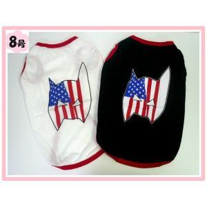 (犬服 ネコポス便) Tシャツ 星条旗仮面 8号(激安 ドッグウェア Tシャツ)|chaidee-wanwan