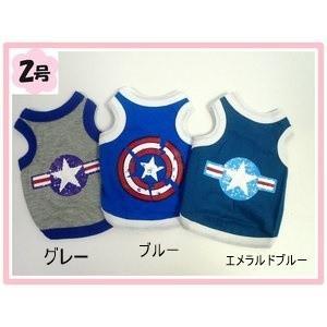 (犬服ネコポス便 )タンクトップ キャプテンアメリカ 2号(激安 ドッグウェア Tシャツ)|chaidee-wanwan