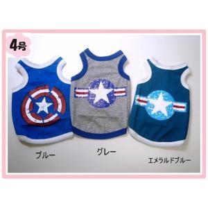 (犬服 ネコポス便)タンクトップ キャプテンアメリカ 4号(激安 ドッグウェア Tシャツ)|chaidee-wanwan