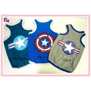 (犬服 ネコポス便)タンクトップ キャプテンアメリカ 11号(激安 ドッグウェア Tシャツ)|chaidee-wanwan