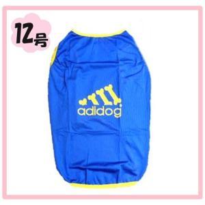 (犬服 ネコポス便)12号 メッシュTシャツ adidog ブルー(黄) (激安 ドッグウェア Tシャツ)|chaidee-wanwan