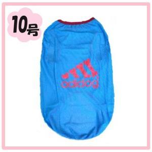 (犬服 ネコポス便)10号 メッシュTシャツ adidog ブルー  (激安 ドッグウェア Tシャツ)|chaidee-wanwan