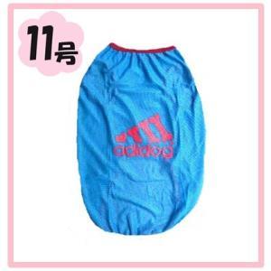 (犬服 ネコポス便)11号 メッシュTシャツ adidog ブルー  (激安 ドッグウェア Tシャツ)|chaidee-wanwan