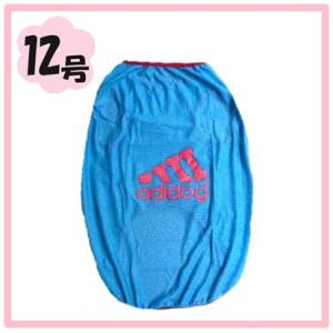 (犬服 ネコポス便)12号 メッシュTシャツ adidog ブルー(赤) (激安 ドッグウェア Tシャツ) chaidee-wanwan