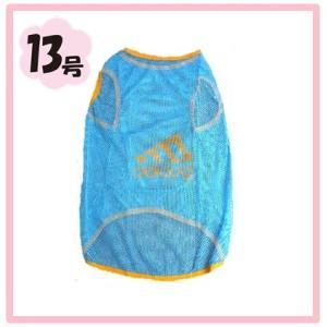 (犬服 ネコポス便)13号 メッシュTシャツ adidog ライトブルー (激安 ドッグウェア Tシャツ)|chaidee-wanwan