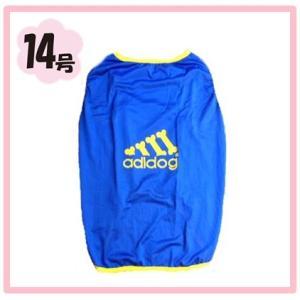 (犬服 ネコポス便)14号 メッシュTシャツ adidog ブルー(黄) (激安 ドッグウェア Tシャツ) chaidee-wanwan