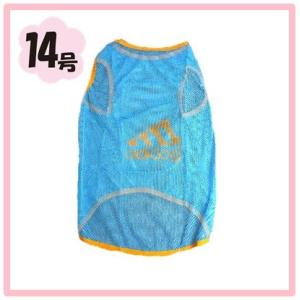 (犬服 ネコポス便)14号 メッシュTシャツ adidog ライトブルー (激安 ドッグウェア Tシャツ) chaidee-wanwan