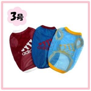 (犬服 ネコポス便)3号 メッシュTシャツadidog (激安 ドッグウェア Tシャツ)|chaidee-wanwan