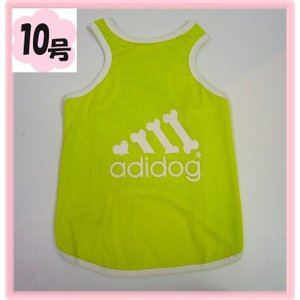 (犬服 ネコポス便)10号adidog メッシュタンク(黄緑) (激安 ドッグウェア Tシャツ)|chaidee-wanwan