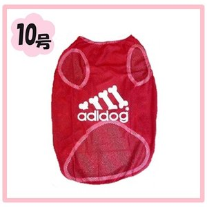 (犬服 ネコポス便)10号 メッシュTシャツ adidog エンジ  (激安 ドッグウェア Tシャツ)|chaidee-wanwan
