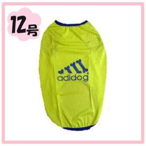 (犬服 ネコポス便)12号 メッシュTシャツ adidog グリーン (激安 ドッグウェア Tシャツ)|chaidee-wanwan