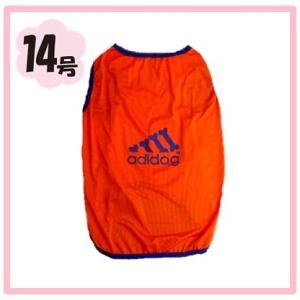 (犬服 ネコポス便)14号 メッシュTシャツ adidog オレンジ (激安 ドッグウェア Tシャツ) chaidee-wanwan