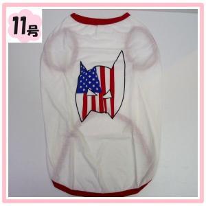 (犬服 ネコポス便)11号 Tシャツ 星条旗マスク (激安 ドッグウェア Tシャツ)|chaidee-wanwan