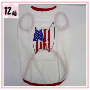 (犬服 ネコポス便)12号 Tシャツ 星条旗マスク (激安 ドッグウェア Tシャツ)|chaidee-wanwan