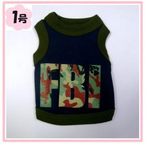(犬服 ネコポス便)タンク F・B・I 迷彩バージョン 1号(激安 ドッグウェア Tシャツ)|chaidee-wanwan