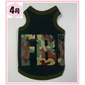 (犬服 ネコポス便)タンク F・B・I 迷彩バージョン 4号(激安 ドッグウェア Tシャツ)|chaidee-wanwan
