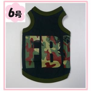 (犬服 ネコポス便)タンク F・B・I 迷彩バージョン 6号(激安 ドッグウェア Tシャツ) chaidee-wanwan