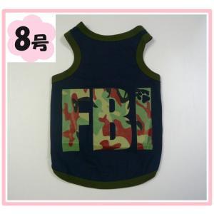 (犬服 ネコポス便)タンク F・B・I 迷彩バージョン 8号(激安 ドッグウェア Tシャツ)|chaidee-wanwan