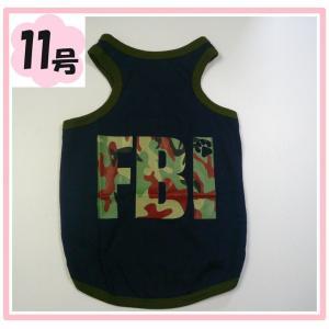 (犬服 ネコポス便)タンク F・B・I 迷彩バージョン 11号(激安 ドッグウェア Tシャツ)|chaidee-wanwan