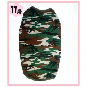 (犬服 ネコポス便)11号 Tシャツ 迷彩  (激安 ドッグウェア Tシャツ)|chaidee-wanwan