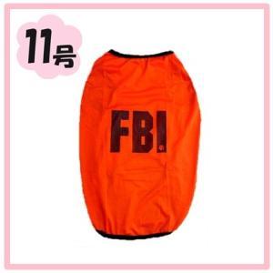 (犬服 ネコポス便)11号 メッシュTシャツ FBI オレンジ (激安 ドッグウェア Tシャツ)|chaidee-wanwan
