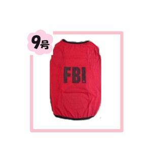 (犬服 ネコポス便) 9号 メッシュTシャツ FBI 赤  (激安 ドッグウェア Tシャツ)|chaidee-wanwan