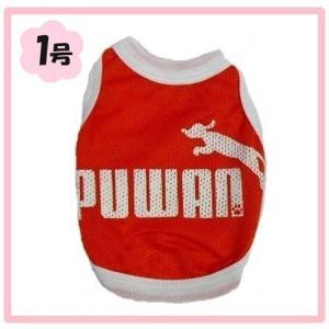 (犬服ネコポス便 )1号puwanオレンジ×ホワイト (激安 ドッグウェア Tシャツ) chaidee-wanwan