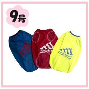 (犬服 ネコポス便) 9号 メッシュTシャツ adidog  (激安 ドッグウェア Tシャツ)|chaidee-wanwan