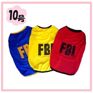 (犬服 ネコポス便)10号 メッシュTシャツ FBI(激安 ドッグウェア Tシャツ)|chaidee-wanwan