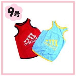 (犬服 ネコポス便) 9号 タンクメッシュ adidog  (激安 ドッグウェア Tシャツ)|chaidee-wanwan