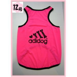(犬服 ネコポス便)12号adidog メッシュタンク(ダメージロゴ蛍光ピンク) (激安 ドッグウェア Tシャツ)|chaidee-wanwan