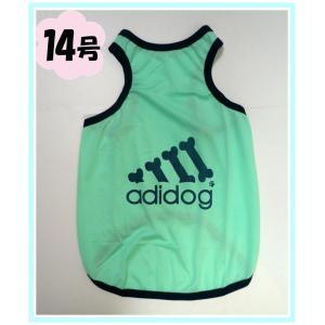 (犬服 ネコポス便)14号 メッシュタンク adidog グリーン (激安 ドッグウェア Tシャツ) chaidee-wanwan